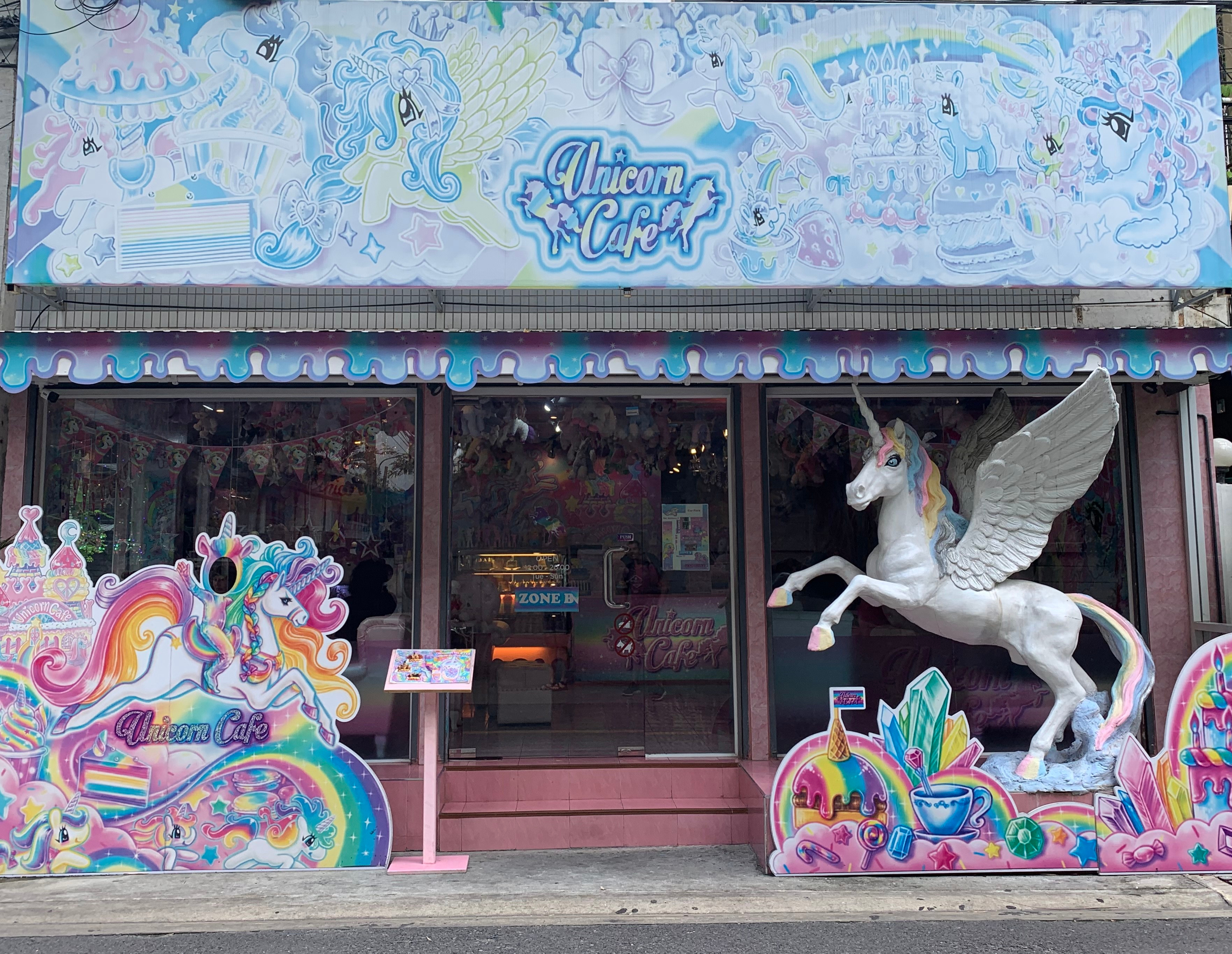 Unicorn Cafe from the outside
