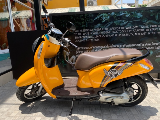Our motorbike rental for Chiang Mai